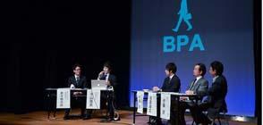 bpa-academic-v4-294