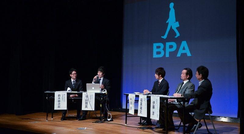 BPA LIVE Vol.04_0280