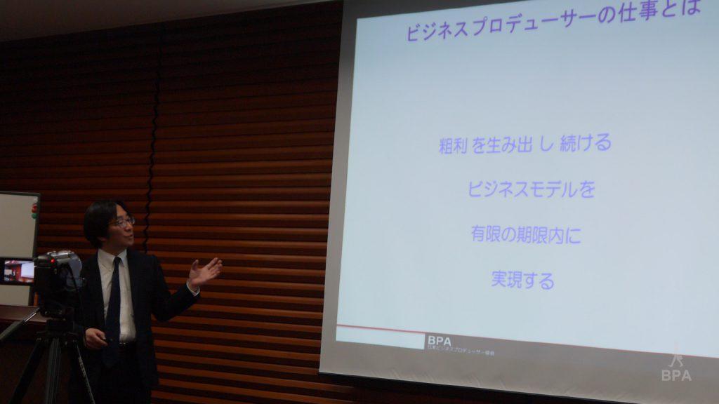 BPA LIVE Vol.58 開始前のセミナーにて稲畑達雄氏の講演