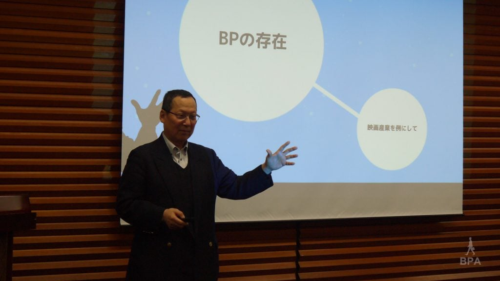 BPA LIVE Vol.58 開始前のセミナーにて石島康司氏の講演