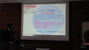 BPA無料セミナー エンジニアと共に日本の物作りを復活させる 講師の稲畑達雄氏