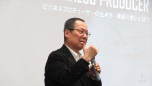 BPA LIVE Vol.59 開催前の無料セミナーで講演する石島康司氏